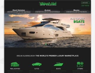 amlak-almamlakah.com screenshot