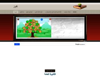 amlfbokra.weebly.com screenshot
