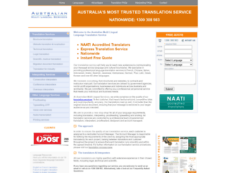 amls.com.au screenshot