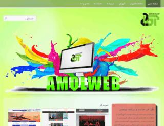 amolweb.com screenshot
