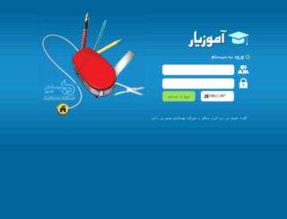 amoozyar.farzanegan-shooshtar.ir screenshot