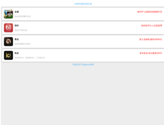 ampapar.com screenshot
