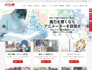 amps-web.biz screenshot
