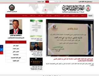amueg.com screenshot