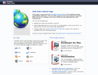 amun.servercorner.net screenshot