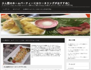 amuseline.com screenshot