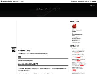 amyu.hatenadiary.com screenshot