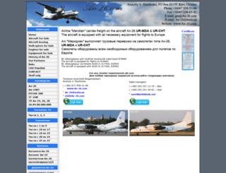 an-26.com screenshot