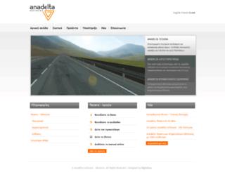 anadelta.com screenshot