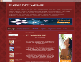 anadoul-hammam.blogspot.com screenshot