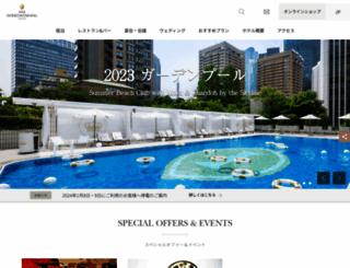 anaintercontinental-tokyo.jp screenshot