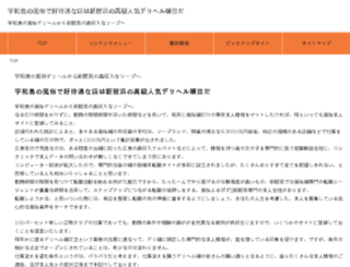analyticasystemsinc.com screenshot