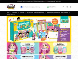 anamuslimshop.com.my screenshot