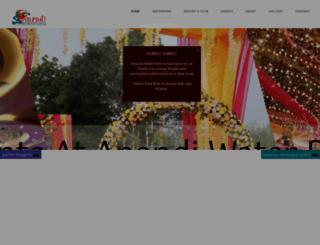 anandiwaterpark.co.in screenshot