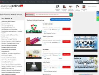 anantnagonline.in screenshot