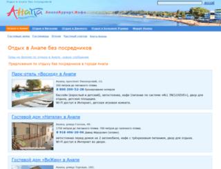 anapakurort.info screenshot