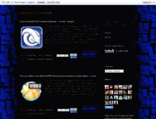 anas-program.blogspot.com screenshot
