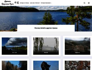 anashina.com screenshot