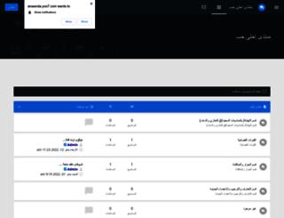 anawnda.yoo7.com screenshot