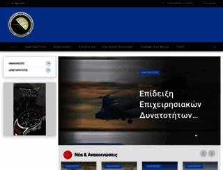 anaxaitisi.gr screenshot