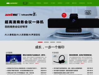 anc.cn screenshot