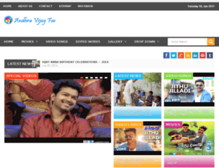 andhravijayfans.com screenshot