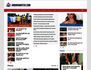 andhrawatch.com screenshot