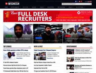 andhrawishesh.com screenshot