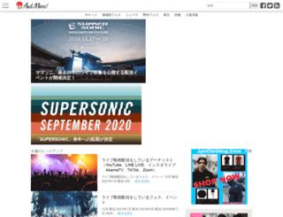 andmore-fes.com screenshot