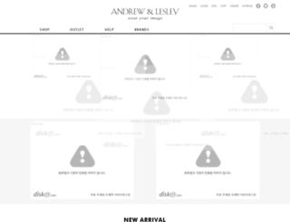 andrewnlesley.com screenshot