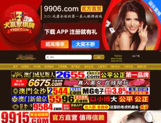 androidbilgini.com screenshot