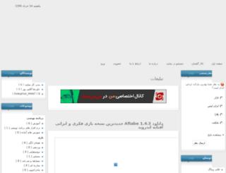 androidcoder.vcp.ir screenshot