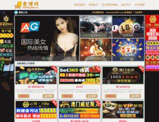androidjugaad.com screenshot
