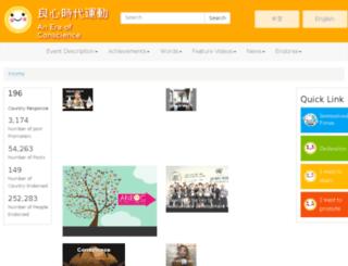 aneoc.org screenshot