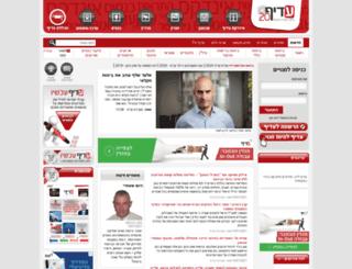 anet.co.il screenshot