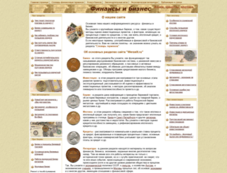 angar8.ru screenshot