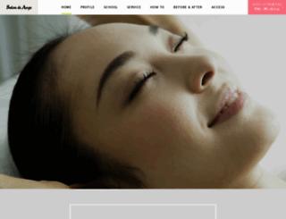 ange-nerima.com screenshot