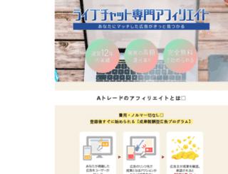 angelfc.net screenshot