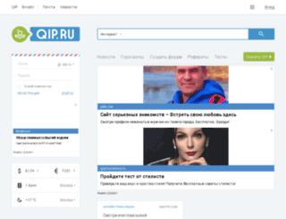 angelique.nm.ru screenshot