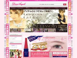 angelo-dress.jp screenshot