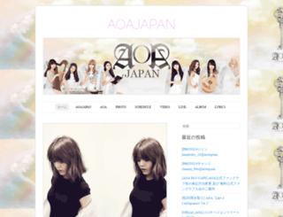 angelsjapan.wordpress.com screenshot