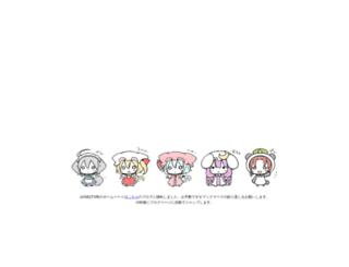 angeltype.under.jp screenshot
