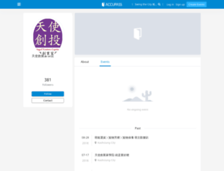 angelvc.accupass.com screenshot