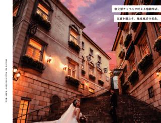 anges-nagoya.com screenshot