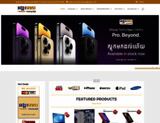 angkormeas.com screenshot