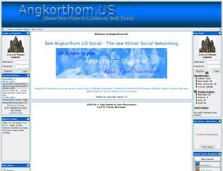 angkorthom.us screenshot