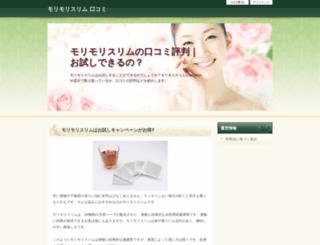 anguscafebistro.com screenshot