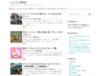 animalipartner.com screenshot