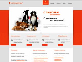 animalmed77.ucoz.com screenshot