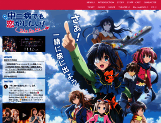 anime-chu-2.com screenshot